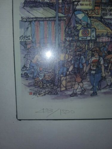 Chan Kau On Signed Print Of Stanley Market Hong Watercolour Painting - $20.00