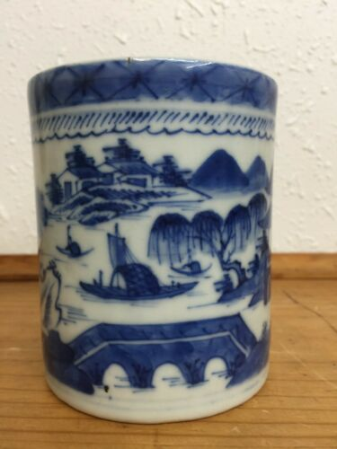 QIAN LONG Antique CHINESE Blue and White Porcelain EXPORT Porcelain Mug Cup 18TH