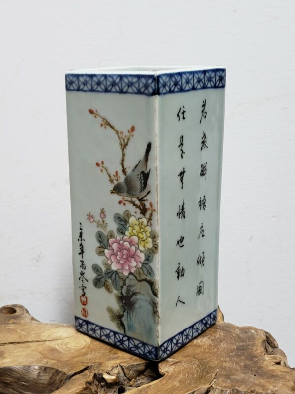 Fine Chinese Porcelain Families Rose Square Pen Brush Holder