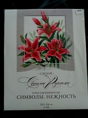 Counted Cross Stitch Kit Make Your Own Hands C-06 - Flowers Symbols - NEW Hands Counted Cross Stitch