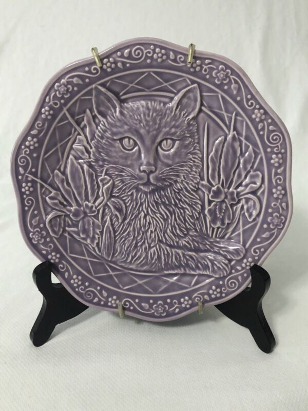 Meow Collection Cat Purple Decorator Plate with Hanger Patricia Shea Portugal