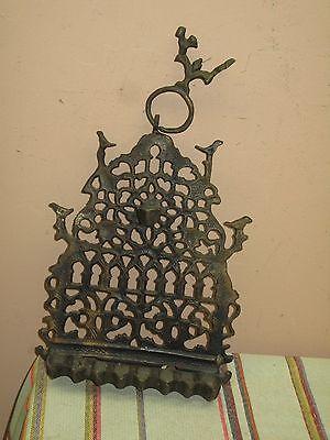 ANTIQUE CAST IRON BRONZE MENORAH JEWISH S. AFRICA MOROCCAN OIL LAMP JUDAICA