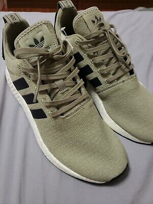 26cd06d157b5d Adidas Nmd R2 Tech Beige Size 9 With Tag And Original Box