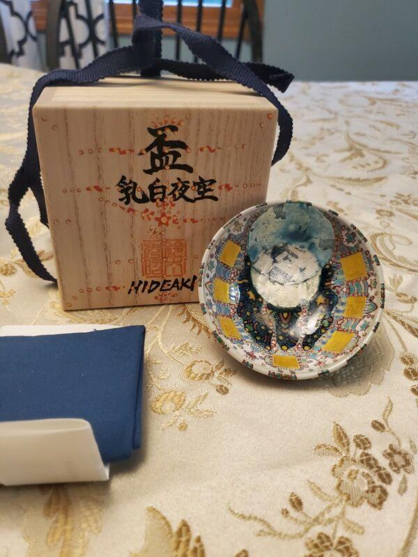 Hideaki Suzuki Japanese Painted Porcelain Guinomi