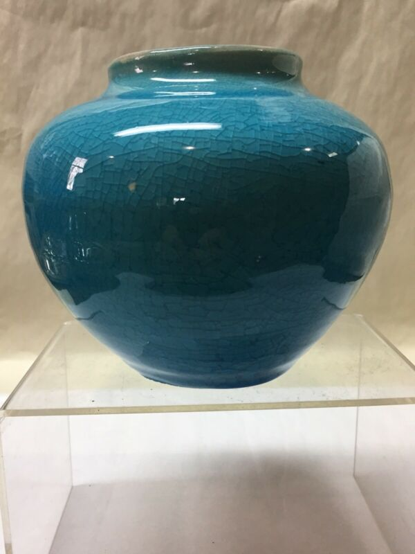 Pisgah Forest Crystaline Blue Glaze Pottery Vase