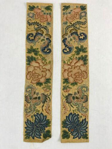 Pair of Chinese Embroidery. Peking Knot Forbidden Stitch. Qing Dynasty