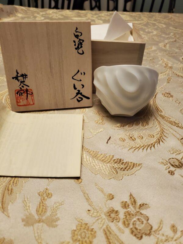 Ono Kotaro Japanese Porcelain Guinomi Cup Pottery