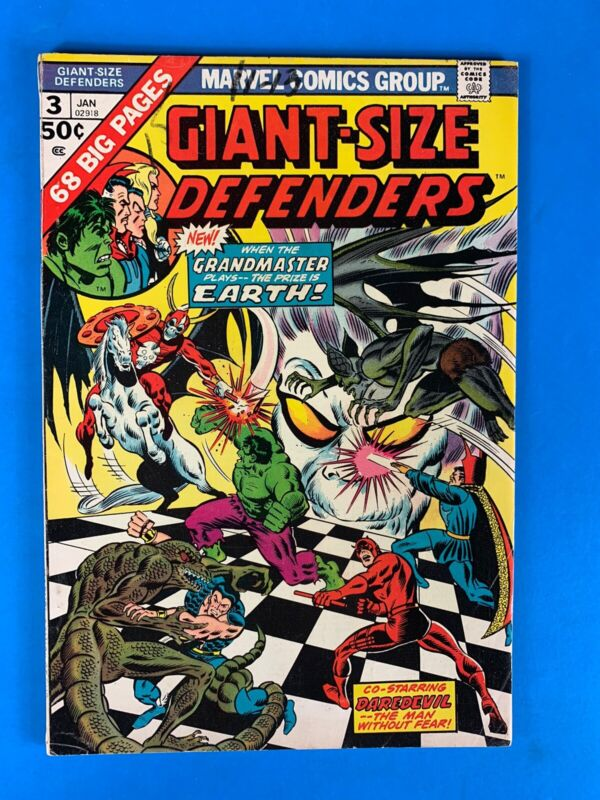 Giant-Size Defenders #3 (1st app of Korvac) 🔑🔥🔥🔥