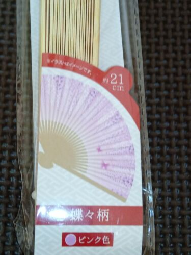 DAISO Japanese Folding Fan Butterfly  (pink )