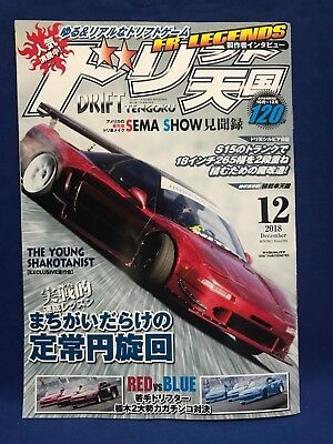 Drift Tengoku December 2018 12 Japan Car Magazine Book Dress Up Machine Tuning