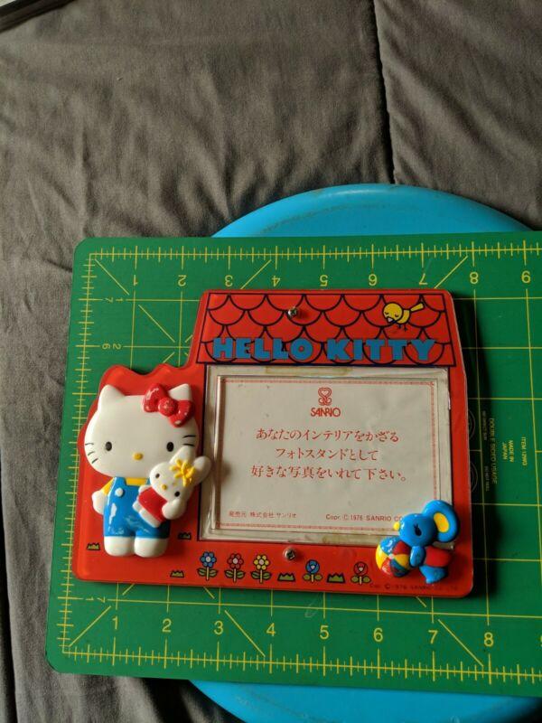 Vintage Rare Sanrio Hello Kitty Picture Frame
