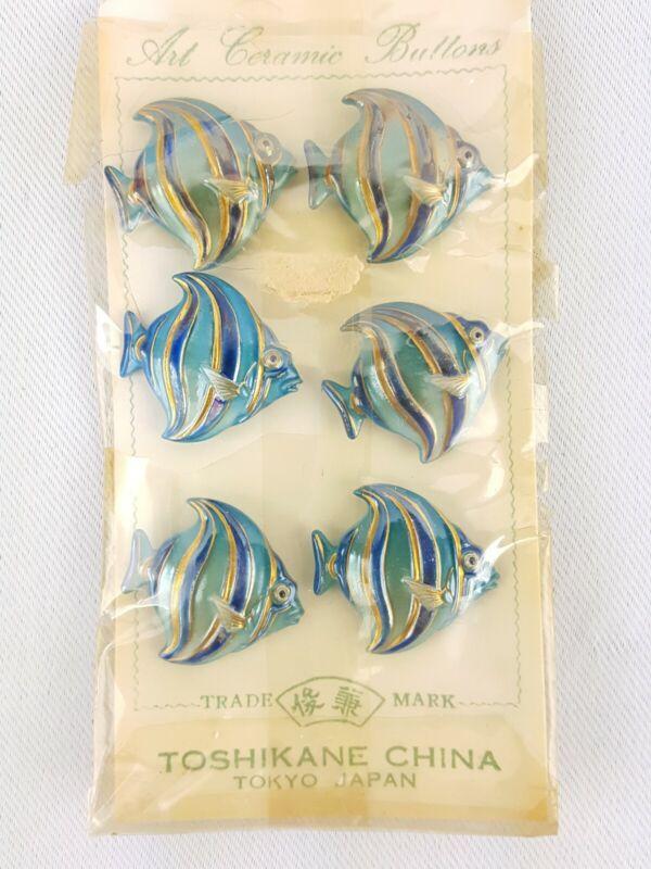 Toshikane China Japanese Buttons Fish Set of 6 New Vintage