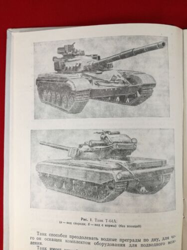 VTG MANUAL WEAPON RUSSIAN TANK T-64A PANZER GUIDE MILITARY USSR BOOK ARMY RARE