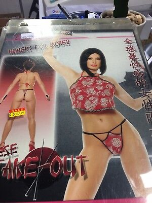 #13 New Electric 3PC Sexy Set  Costume One Size Fits Most (Electric Costumes)