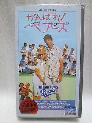 THE BAD NEWS BEARS - Japanese original Vintage VHS RARE