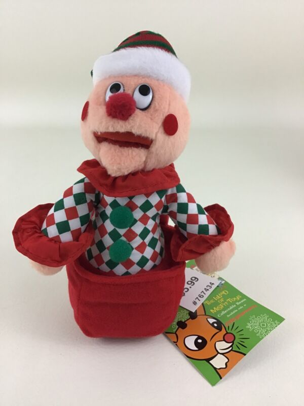 """Island Of Misfit Toys CVS Exclusive 7"""" Plush Charlie in Box w Tags Vintage 1998"""