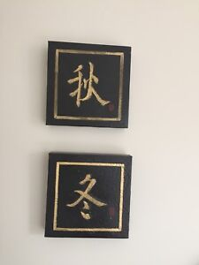 2 Peintures avec signe chinois/2 Paintings with Chinese sign