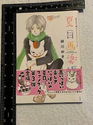 Natsume Yujin-cho Natsume's Book of Friends Visual Fanbook Ga Ra Ku Cho Japanese