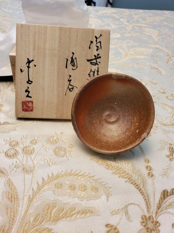 Wakimoto Hiroyuki  Japanese Hidasuki Guinomi Cup Sake Pottery