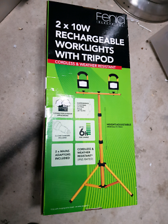 Rechargeable LED worklight on tripod