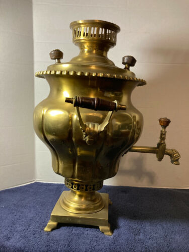 """Antique Brass Persian Samovar 18"""" tall by 13"""" wide"""
