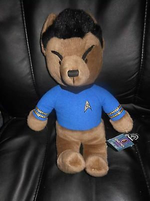 RARE 1996 Applause Star Trek VULCAN BEAR Mr Spock 16 Plush Stuffed Leonard Nimoy