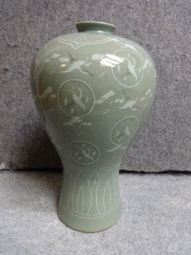"""Vintage Korean Celadon Crane Cloud Vase 12"""" Tall Signed by Maker"""