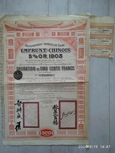 China 1905 Emprunt Chinois 500 Francs Coupons Gold Bond with coupons UNCANCELLED
