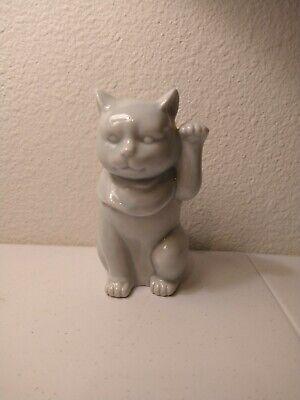 Andrea By Sadek Cat Figurine