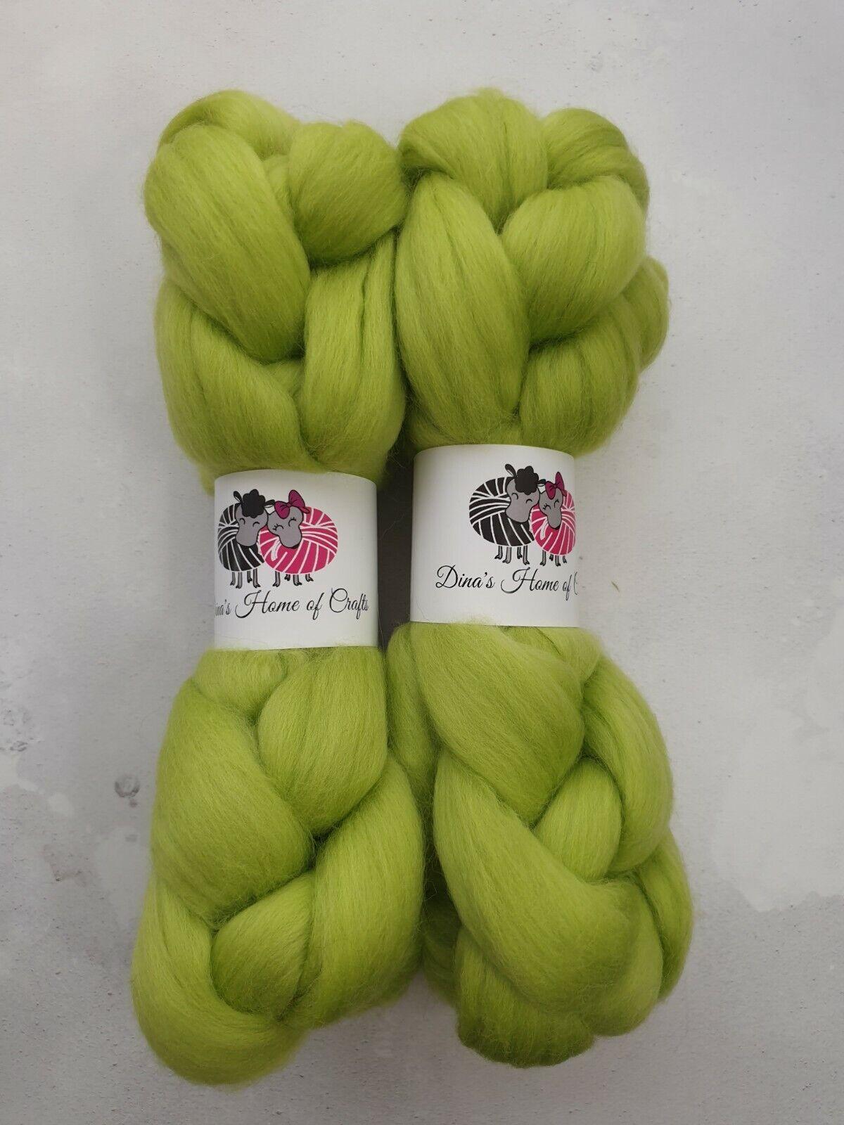 как выглядит Merino roving, wool top, 100 g, CITRUS фото