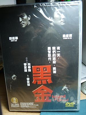 Island of Greed (DVD, 1998, Import)