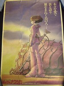 Nausicaä of the Valley of the Wind print (Manga, Anime)