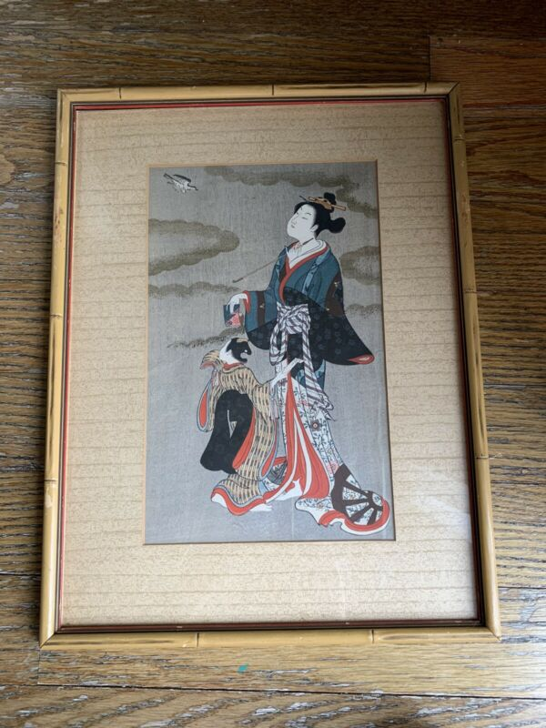 Antique Japanese Watercolor Painting