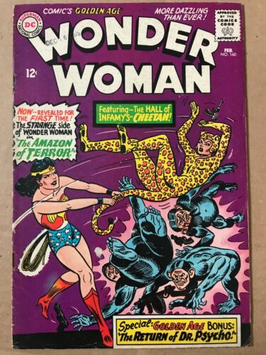 WONDER WOMAN #160 VG 1st Silver Age CHEETAH