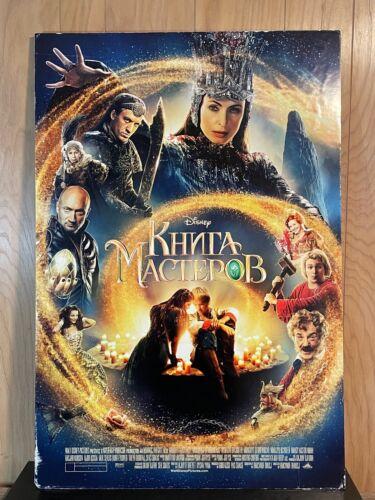 "COOL 2009 DISNEY RUSSIAN FILM KNIGA MASTEROV THICK BOARD MOVIE POSTER 40"" X 27"""