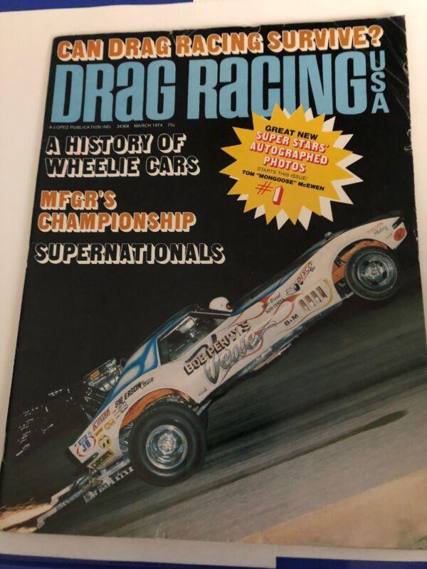 March 1974 Drag Racing Magazine