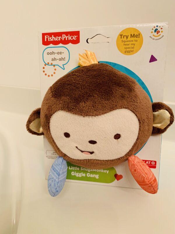 Fisher Price Plush Monkey Ball Snugamonkey  Giggle Gang , Exclusive Toy, New MHS