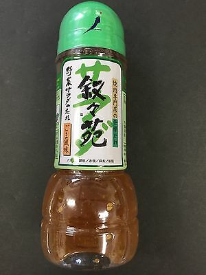 JOJOEN Yakiniku No Tare Source Vegetable Salad Sesame BBQ 300ml Tokyo JAPAN