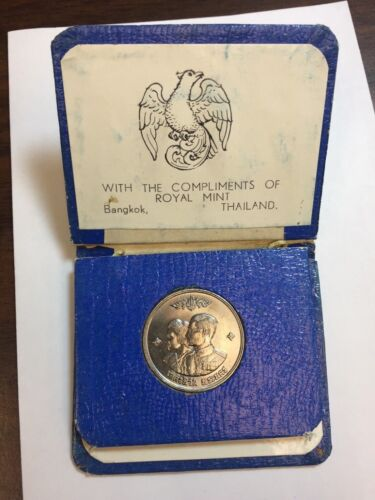 1961 Thailand 1 Baht coin in original blue holder Gift of Royal Mint of Thailand