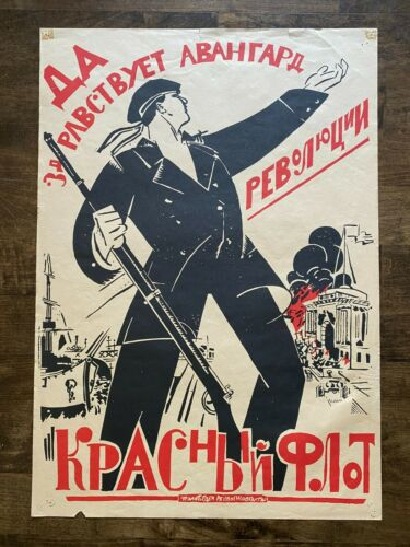 Vintage 1920 Russian Propaganda Screenprint Poster Soldier with Rifle #2