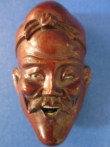 """c1940 Antique 4.5"""" Chinese Rose Wood ~ULTRA RARE~ Happy Laughing Genie Wall Mask"""