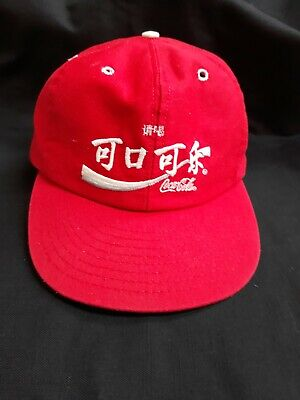 Vintage Red Coca Cola Snap Back Cap Hat Asian Chinese Coke