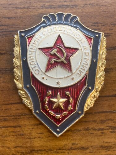 Pin Badge. Great Soldier of the Soviet Army. THE USSR.