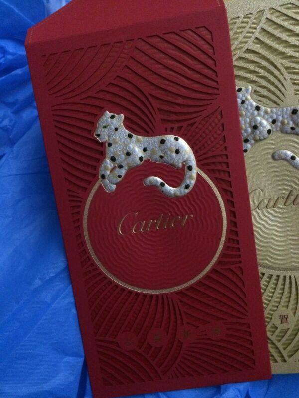 Cartier Chinese New Year Holiday Gift Red Gold 20 Cash Money Panther Envelope