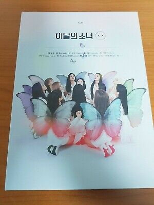 """MONTHLY GIRL LOONA Repackage Mini Album """"X X"""" Official - Limited Edition A Ver"""
