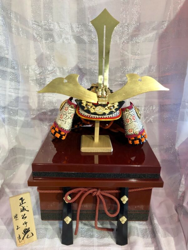 Mini Size Japanese Samurai Helmet Japan Signed With  Original Box And Documents