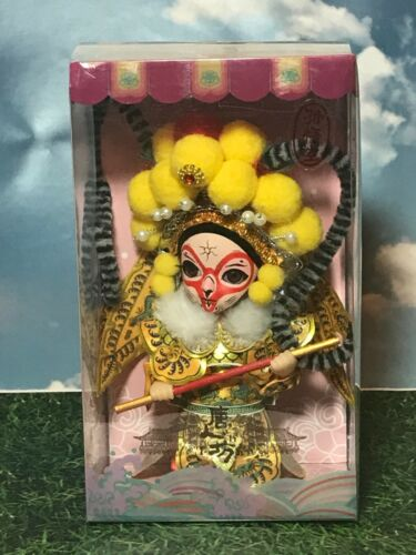 "Collectible SUN WUKONG Chinese Doll Beijing Tang Ren Fang 6"" New In Box"