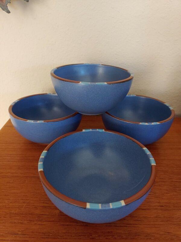 """Lovely Set Of 4 Dansk Mesa Fruit Cereal Bowls 5 1/8"""""""
