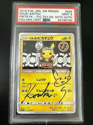 PSA 9 Mint Authentic Kouki Saitou signed Tokyo DX Pikachu Japanese Pokemon Promo