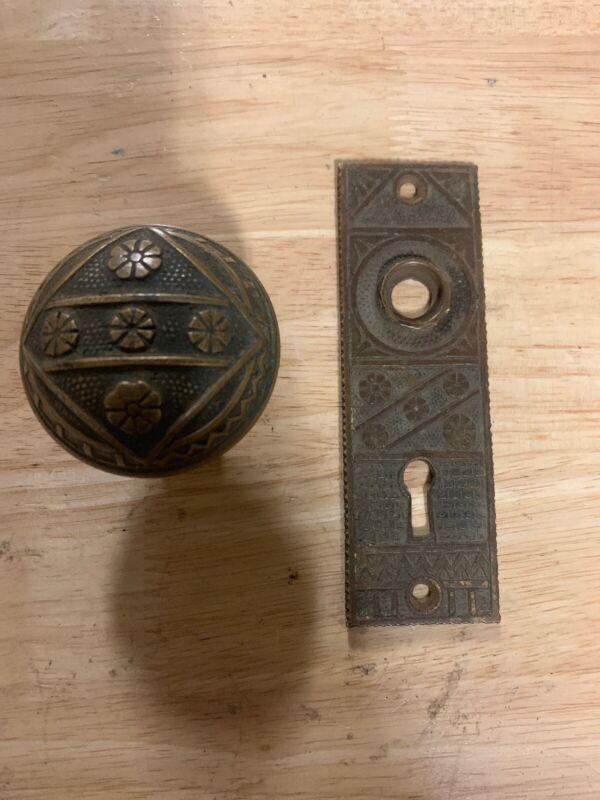 Antique FC Linde Solid Brass DoorKnob &  Backplate